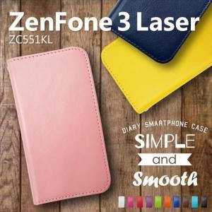 ZenFone3 Laser ZC551KL 手帳型 スマホ ケース 無地 ベルトなし ダイアリータイプ 横開き カード収納 ストラップホール スタンド機能|ss-link