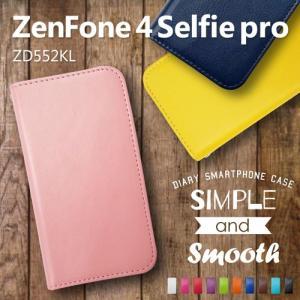 ZenFone4 Selfie Pro ZD552KL ASUS 手帳型 スマホ ケース 無地 ベルトなし ダイアリータイプ 横開き カード収納 ストラップホール スタンド機能|ss-link
