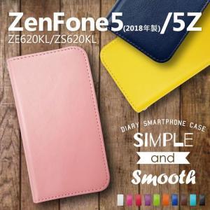 ZenFone5 ZE620KL/ZenFone5Z ZS620KL 手帳型 スマホ ケース 無地 ベルトなし ダイアリータイプ 横開き カード収納 ストラップホール スタンド機能|ss-link