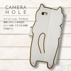 509SH シンプルスマホ3 softbank 手帳型 猫 ネコ 柴犬 パンダ おしゃれ スマホ ケース カード ストラップホール スタンド moimoikka (もいもいっか)|ss-link|07