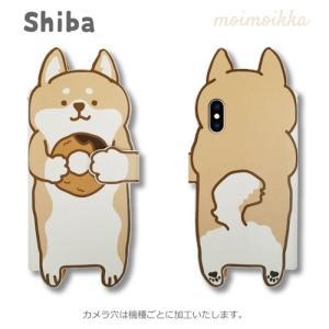 LGV33 Qua phone PX キュアフォン au 手帳型 猫 ネコ 柴犬 パンダ おしゃれ スマホ ケース カード ストラップホール スタンド moimoikka (もいもいっか)|ss-link|03