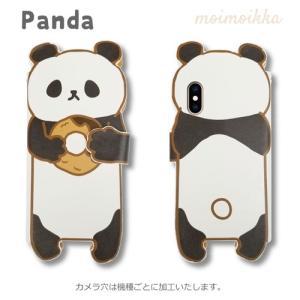 LGV33 Qua phone PX キュアフォン au 手帳型 猫 ネコ 柴犬 パンダ おしゃれ スマホ ケース カード ストラップホール スタンド moimoikka (もいもいっか)|ss-link|04