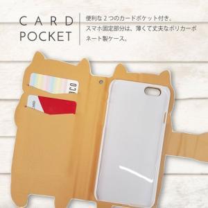 LGV33 Qua phone PX キュアフォン au 手帳型 猫 ネコ 柴犬 パンダ おしゃれ スマホ ケース カード ストラップホール スタンド moimoikka (もいもいっか)|ss-link|08
