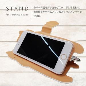 LGV33 Qua phone PX キュアフォン au 手帳型 猫 ネコ 柴犬 パンダ おしゃれ スマホ ケース カード ストラップホール スタンド moimoikka (もいもいっか)|ss-link|09