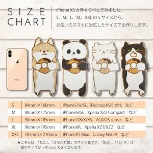 LGV33 Qua phone PX キュアフォン au 手帳型 猫 ネコ 柴犬 パンダ おしゃれ スマホ ケース カード ストラップホール スタンド moimoikka (もいもいっか)|ss-link|10