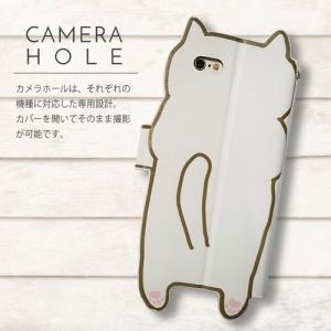 arrows M02 / RM02 アローズ 富士通 手帳型 猫 ネコ 柴犬 パンダ おしゃれ スマホ ケース カード ストラップホール スタンド moimoikka (もいもいっか) ss-link 07