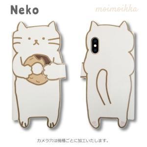 全機種対応 手帳型 スマホケース 猫 ねこ ネコ フリップ カバー iPhone11 Pro Max iPhone XR AQUOS R3 sense2 Xperia 1 Android One S5 moimoikka|ss-link|02