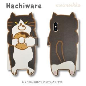全機種対応 手帳型 スマホケース 猫 ねこ ネコ フリップ カバー iPhone11 Pro Max iPhone XR AQUOS R3 sense2 Xperia 1 Android One S5 moimoikka|ss-link|05