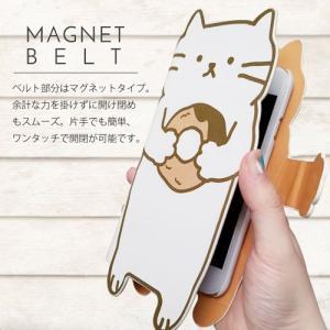 全機種対応 手帳型 スマホケース 猫 ねこ ネコ フリップ カバー iPhone11 Pro Max iPhone XR AQUOS R3 sense2 Xperia 1 Android One S5 moimoikka|ss-link|06