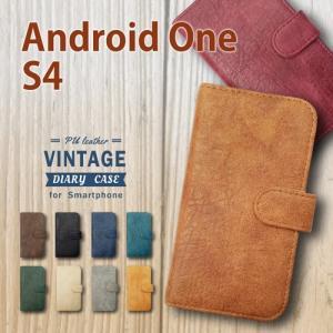 Android One S4/DIGNO J 手帳型 スマホ ケース ビンテージ調 PUレザー 合皮 ダイアリータイプ カード収納 ストラップホール|ss-link