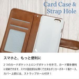 Blade E01 ZTE 手帳型 スマホ ケース ビンテージ調 PUレザー 合皮 ダイアリータイプ カード収納 ストラップホール|ss-link|04