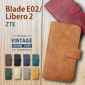 BLADE E02/Libero 2 ZTE 手帳型 スマホ ケース ビンテージ調 PUレザー 合皮 ダイアリータイプ カード収納 ストラップホール|ss-link
