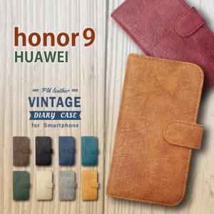 honor 9 HUAWEI 手帳型 スマホ ケース ビンテージ調 PUレザー 合皮 ダイアリータイプ カード収納 ストラップホール|ss-link