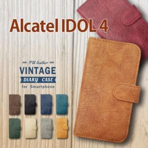 IDOL4 Alcatel 手帳型 スマホ ケース ビンテージ調 PUレザー 合皮 ダイアリータイプ カード収納 ストラップホール|ss-link