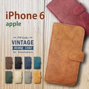 iPhone6 4.7インチ 手帳型 スマホ ケース ビンテージ調 PUレザー 合皮 ダイアリータイプ カード収納 ストラップホール ss-link