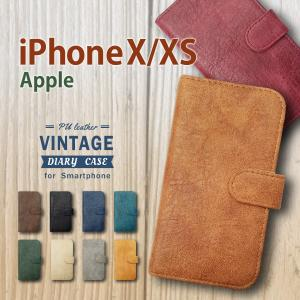 iPhone X / iPhone XS Apple アイフォン 手帳型 スマホ ケース ビンテージ調 PUレザー 合皮 ダイアリータイプ カード収納 ストラップホール|ss-link