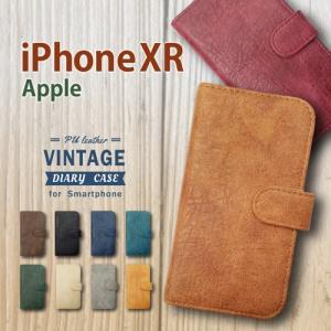 iPhone XR Apple アイフォン iPhoneXR 手帳型 スマホ ケース ビンテージ調 PUレザー 合皮 ダイアリータイプ カード収納 ストラップホール ss-link