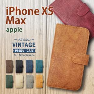 iPhone XS Max Apple docomo au softbank 手帳型 スマホ ケース ビンテージ調 PUレザー 合皮 ダイアリータイプ カード収納 ストラップホール|ss-link