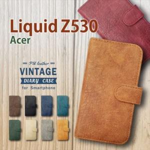Acer Liquid Z530 手帳型 スマホ ケース ビンテージ調 PUレザー 合皮 ダイアリータイプ カード収納 ストラップホール ss-link
