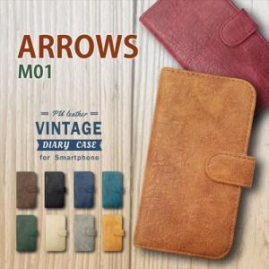 M01 ARROWS アローズ イオンモバイル 楽天モバイル Nifmo スマホケース 手帳型 全機種対応 ビンテージ調 PU レザー 合皮|ss-link