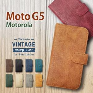 Moto G5 モトローラ 手帳型 スマホ ケース ビンテージ調 PUレザー 合皮 ダイアリータイプ カード収納 ストラップホール|ss-link