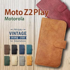 Moto Z2 Play モトローラ 手帳型 スマホ ケース ビンテージ調 PUレザー 合皮 ダイアリータイプ カード収納 ストラップホール|ss-link