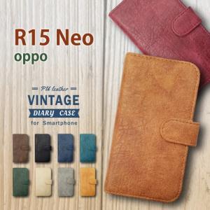 R15 Neo OPPO 手帳型 スマホ ケース ビンテージ調 PUレザー 合皮 ダイアリータイプ カード収納 ストラップホール|ss-link