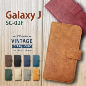 SC-02F GALAXY J ギャラクシー 手帳型 スマホ ケース ビンテージ調 PUレザー 合皮 ダイアリータイプ カード収納 ストラップホール|ss-link