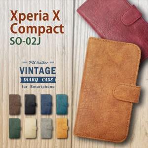SO-02J Xperia X compact 手帳型 スマホ ケース ビンテージ調 PUレザー 合皮 ダイアリータイプ カード収納 ストラップホール|ss-link