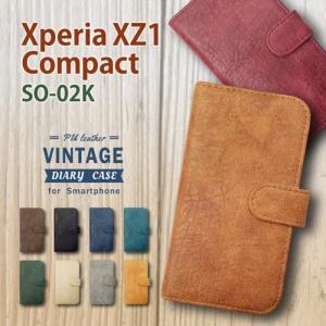 Xperia XZ1 Compact SO-02K docomo 手帳型 スマホ ケース ビンテージ調 PUレザー 合皮 ダイアリータイプ カード収納 ストラップホール|ss-link