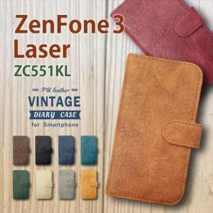 ZenFone3 Laser ZC551KL ASUS 手帳型 スマホ ケース ビンテージ調 PUレザー 合皮 ダイアリータイプ カード収納 ストラップホール|ss-link