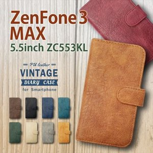 ZenFone3 Max 5.5インチ ZC553KL 手帳型 スマホ ケース ビンテージ調 PUレザー 合皮 ダイアリータイプ カード収納 ストラップホール|ss-link