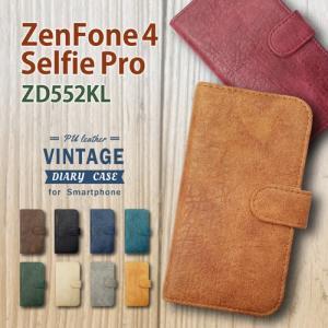 ZenFone4 Selfie Pro ZD552KL ASUS 手帳型 スマホ ケース ビンテージ調 PUレザー 合皮 ダイアリータイプ カード収納 ストラップホール|ss-link