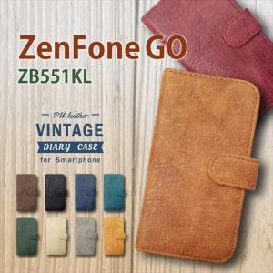 ZenFone Go (ZB551KL) ゼンフォン ASUS 手帳型 スマホ ケース ビンテージ調 PUレザー 合皮 ダイアリータイプ カード収納 ストラップホール|ss-link