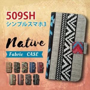 509SH シンプルスマホ3 softbank 手帳型 スマホ ケース カバー ネイティブ柄 エスニック ファブリック 横開き|ss-link
