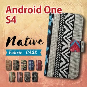 Android One S4/DIGNO J 手帳型 スマホ ケース カバー ネイティブ柄 エスニック ファブリック 横開き|ss-link