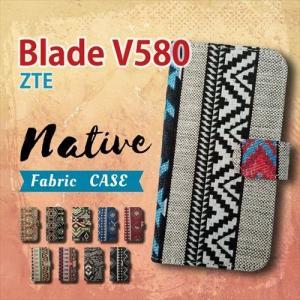 ZTE Blade V580 手帳型 スマホ ケース カバー ネイティブ柄 エスニック ファブリック 横開き|ss-link
