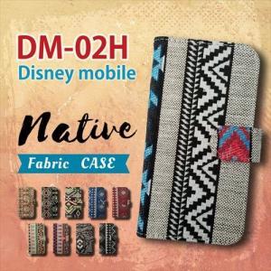 DM-02H Disney Mobile on docomo ディズニーモバイル docomo ドコモ 手帳型 スマホ ケース カバー ネイティブ柄 エスニック ファブリック 横開き|ss-link