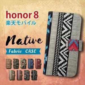 Honor 8 Huawei 手帳型 スマホ ケース カバー ネイティブ柄 エスニック ファブリック 横開き|ss-link