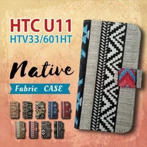 HTV33/601HT HTC U11 手帳型 スマホ ケース カバー ネイティブ柄 エスニック ファブリック 横開き|ss-link