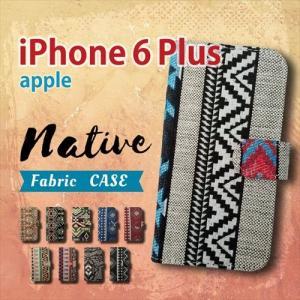 iPhone6 Plus 5.5インチ 手帳型 スマホ ケース カバー ネイティブ柄 エスニック ファブリック 横開き|ss-link
