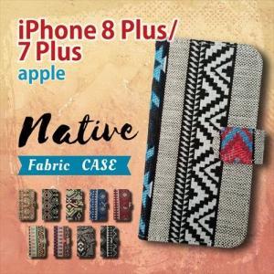 iPhone 8 Plus/iPhone 7 Plus Apple docomo au softbank 手帳型 スマホ ケース カバー ネイティブ柄 エスニック ファブリック 横開き|ss-link
