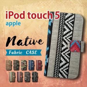 iPodTouch5 アイポッドタッチ5 手帳型 スマホ ケース カバー ネイティブ柄 エスニック ファブリック 横開き ss-link