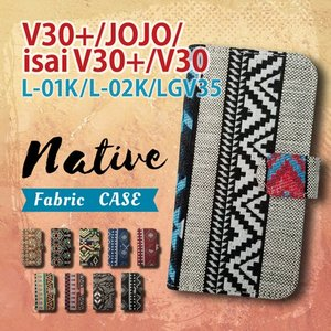 L-01K V30+/L-02K JOJO/LGV35 isai V30+/LG V30 手帳型 スマホ ケース カバー ネイティブ柄 エスニック ファブリック 横開き ss-link