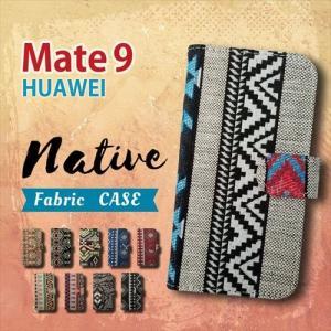 Mate 9 HUAWEI 楽天モバイル 手帳型 スマホ ケース カバー ネイティブ柄 エスニック ファブリック 横開き|ss-link