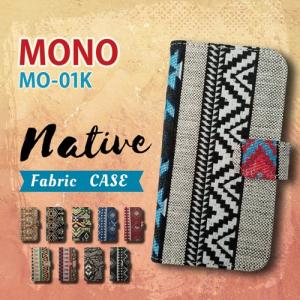 MO-01K MONO ZTE 手帳型 スマホ ケース カバー ネイティブ柄 エスニック ファブリック 横開き|ss-link
