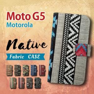 Moto G5 モトローラ 手帳型 スマホ ケース カバー ネイティブ柄 エスニック ファブリック 横開き|ss-link