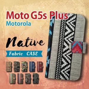 Moto G5s Plus Motorola モトローラ 手帳型 スマホ ケース カバー ネイティブ柄 エスニック ファブリック 横開き|ss-link