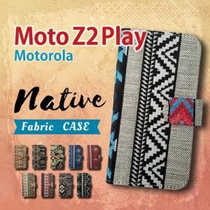 Moto Z2 Play モトローラ 手帳型 スマホ ケース カバー ネイティブ柄 エスニック ファブリック 横開き|ss-link