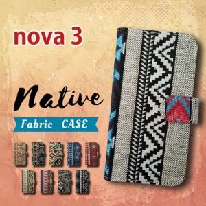 HUAWEI nova 3 ノヴァ3 手帳型 スマホ ケース カバー ネイティブ柄 エスニック ファブリック 横開き ss-link